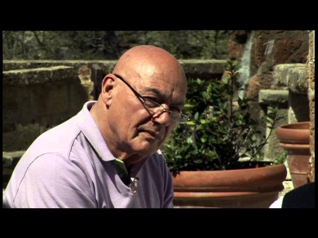 Их Италия Четвертая серия Обыкновенный гений Гуэрра и Мюллер