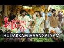 Bangalore Days Maangalyam Wedding Song DQ,NivinNazriya