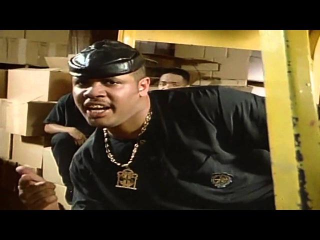 MC Shy D Don't Sweat Me 1990