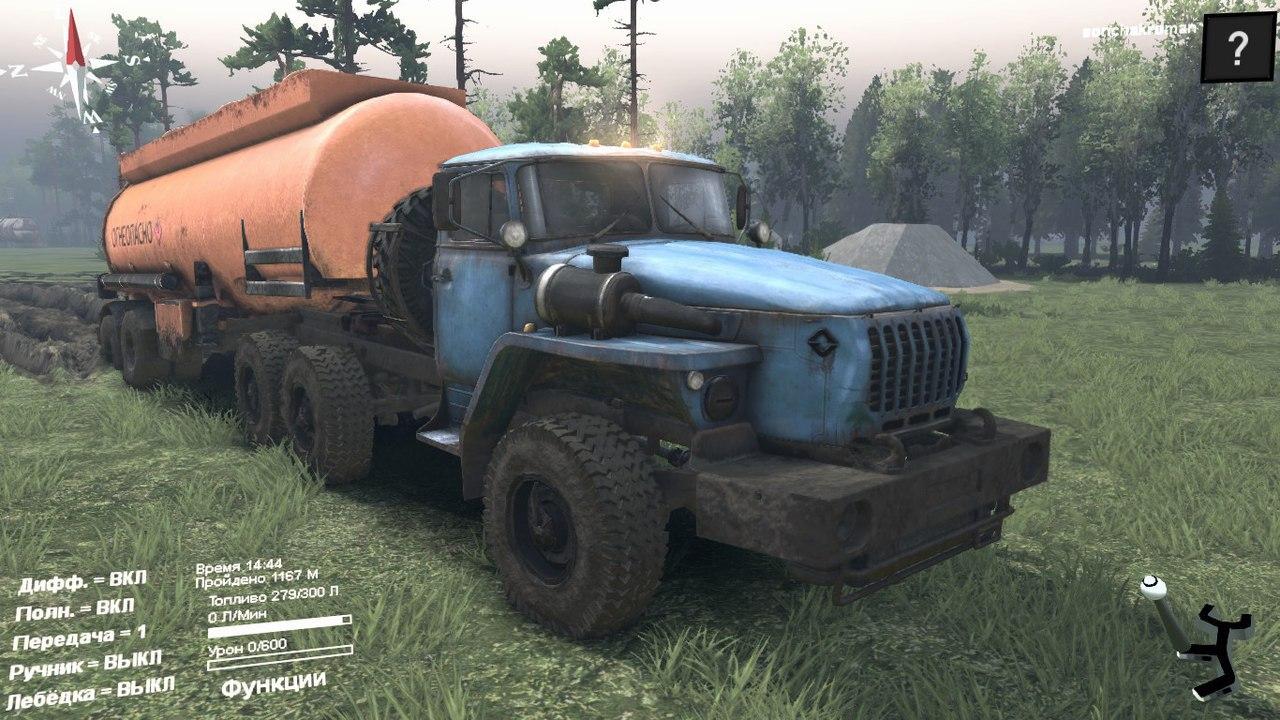 Урал-432010 из бета версии для 13.04.15 для Spintires - Скриншот 2