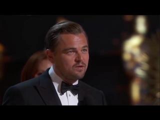 С 6-й попытки! Речь Леонардо Ди Каприо на церемонии вручения Оскара 2016