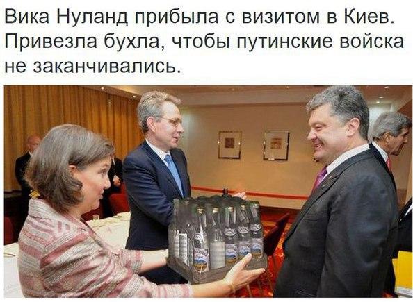 Глава Минфина США Лью пообещал Порошенко поддержку - Цензор.НЕТ 891