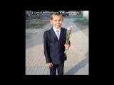 «мои фото» под музыку Неизвестен - Дзюдо казакша рэп!. Picrolla
