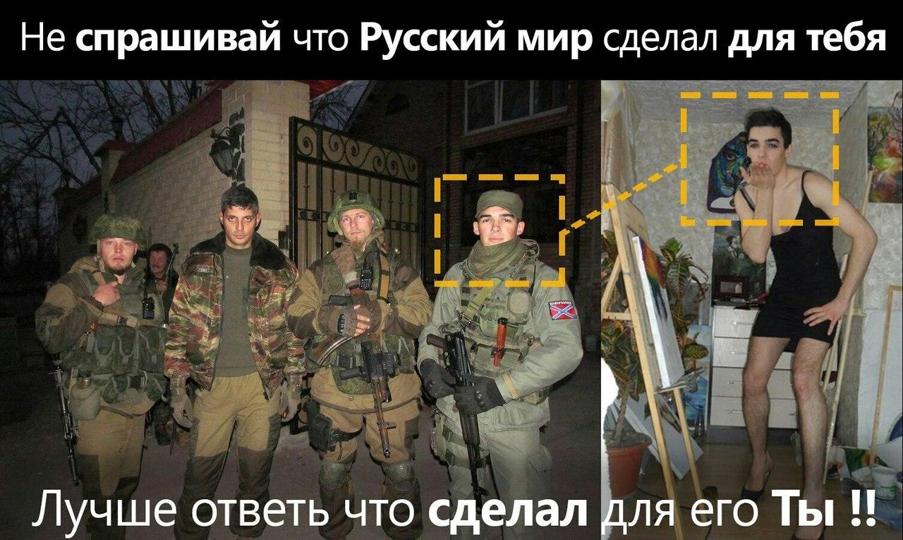 Армия два гея ролик флаг перевернут онлайн