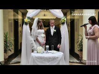 Свадебная церемония в отеле Ренессанс