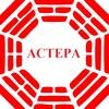 Астера - поверка счетчиков Казань