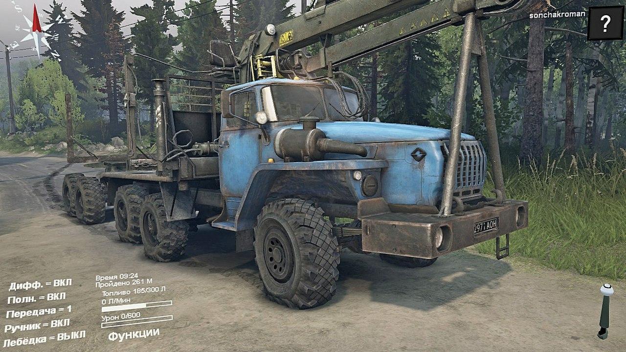 Урал-432010 из бета версии для 13.04.15 для Spintires - Скриншот 1