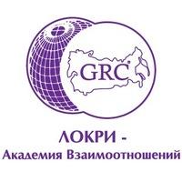 Логотип Локри - тренинговый центр GRC Ижевск