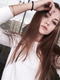 Екатерина Тамгина