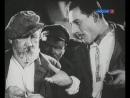 1932 Встречный (Эрмлер Фридрих, Юткевич Сергей)