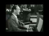 Бродвейская мелодия 40-х. Несравненный Фред Астер. Стэп.