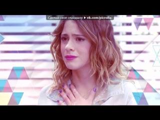 «Виолетта» под музыку Виолетта 3 сезон - Underneath it all. Picrolla