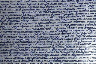 красивые почерки примеры фото