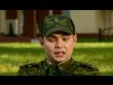 Кремлёвские курсанты 1 сезон 29 серия (СТС 2009)