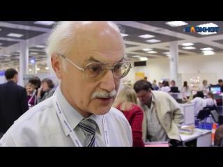 Российские ученые создали летатающую тарелку