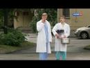 Лекарство против страха HD 12 серия из 16 драма мелодрама сериал