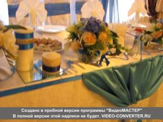 Свадебное оформление в оттенках синего цвета