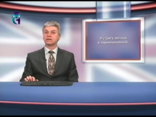 Английский язык. Урок 2.5. Инфинитив и герундий – сложные названия, простой смысл