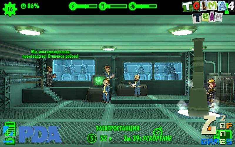 Русификатор Fallout Shelter от Tolma4 Team для Android и iOS [ v 1.0] скачать торрент