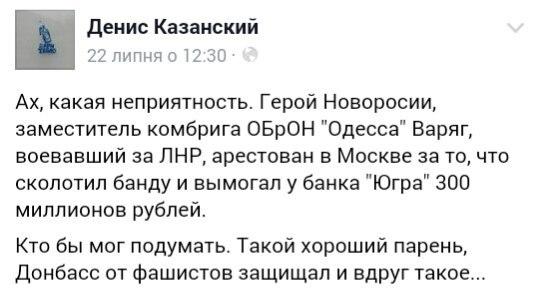 Возвращение кровосиси, кремлевские мечты, рабочие моменты Путина. Свежие ФОТОжабы от Цензор.НЕТ - Цензор.НЕТ 6172
