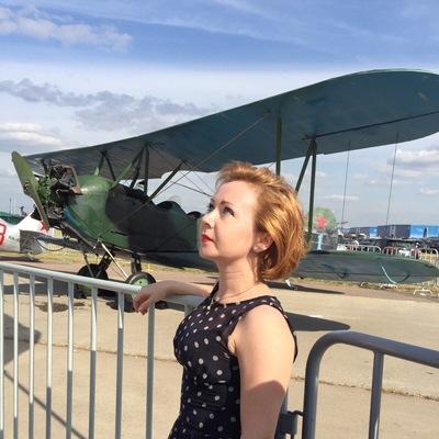 Ольга Скачкова