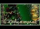 С НОВЫМ ГОДОМ! Новогодние истории Слайд шоу из фотографий