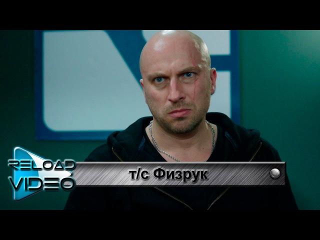 Gorky Park - Moscow Calling (физрук, саундтрек)