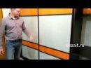 Шкаф купе с пленкой оракал оранжевый фасад