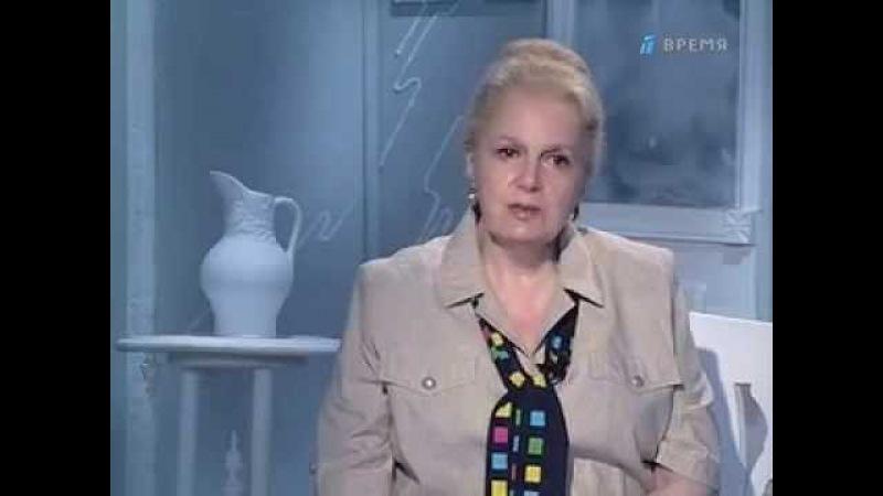 Передача Кумиры с Элиной Быстрицкой