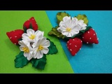 D.I.Y. Strawberry Kanzashi - Tutorial MyInDulzens