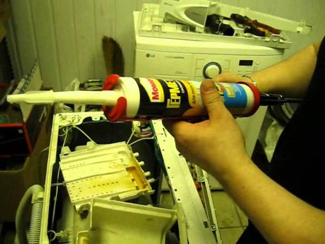 Как устранить протечку (течь) в стиральной машине