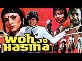 Woh Jo Hasina 1983 | Full Movie | Mithun Chakraborty, Pran, Kader Khan, Ranjeeta Kaur