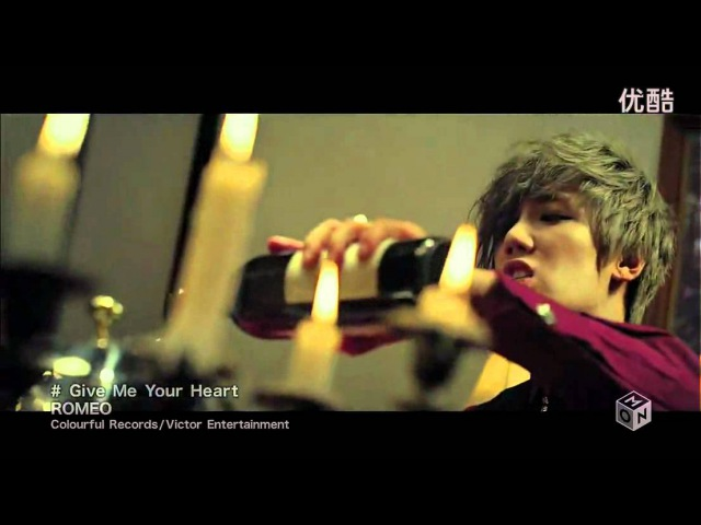 【ROMEO】MV Park Jung Min ~ Give Me Your Heart.