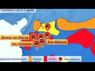 Российские самолеты за сутки уничтожили несколько командных пунктов и лагерей ИГИЛ