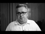 Юрий Сапрыкин: Помогайте тем, кто действительно нуждается в помощи