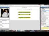 InSocial новая программа для поиска клиентов\партнеров в соц.сети ВКОНТАКТЕ