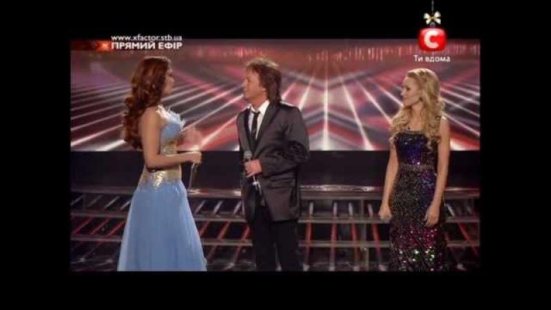 Аида Николайчук и Крис Норман / Chris Norman Aida Nikolaychuk X-Factor