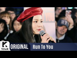 RUN TO YOU(런투유): LEE HI(이하이) _ HOLD MY HAND(손 잡아줘요) LIVE