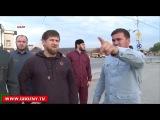 Рамзан Кадыров проинспектировал ход строительных работ в Шалинском районе