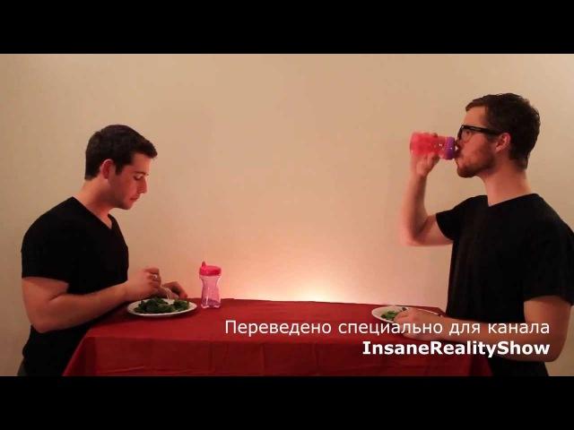 How Animals Eat Their Food - Как едят животные (на русском)
