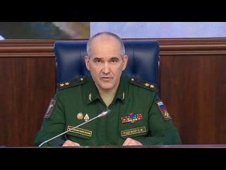 Авиация России прекратила удары в сирийской