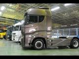 Новый грузовик КАМАЗ-РОССИЯ 2015