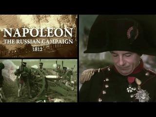 Война 1812 г. Наполеон - Бородинское Сражение. Документальный Фильм