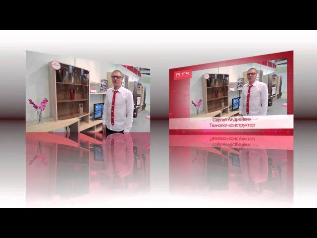 «Мечта», «Даниэлла», «Скандинавия» и «Флоренция» компании БТС Мебель на выставк...