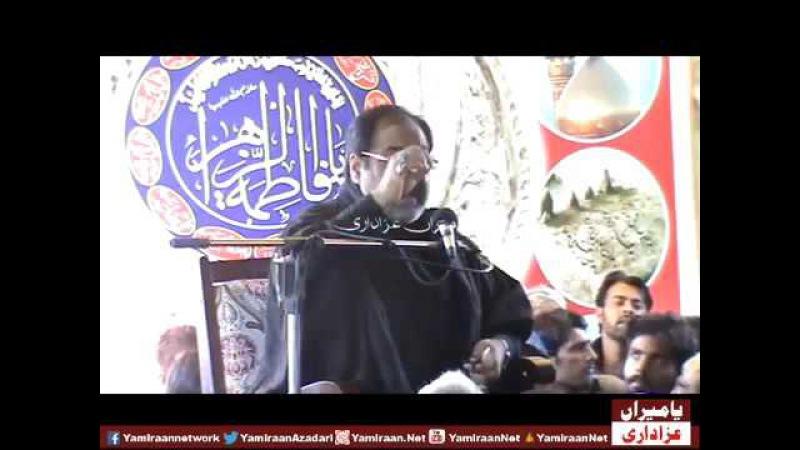 Alama Muhammad Ali Hasnain Najafi Ashra Muharram 1437 2015 Pindi Bhatian Majlis 7