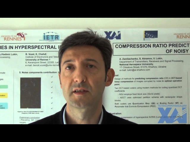 Профессор Бенуа Возель (Benoit Vozel) о научном сотрудничестве с Телекоммуникациями ХАИ
