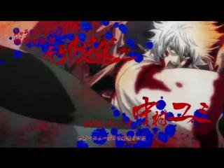 аниме Гинтама 4. Эндинг 5 __ anime Gintama 4. Ending 5