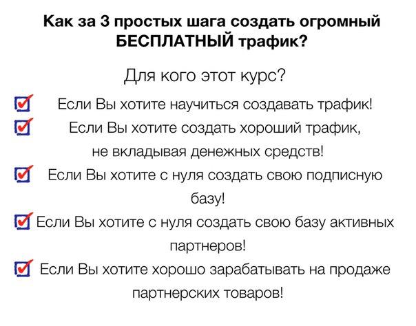 https://pp.vk.me/c627827/v627827042/de82/PmdSRHFluqw.jpg