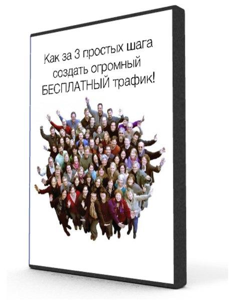 https://pp.vk.me/c627827/v627827042/dee2/WftDwxUvNuw.jpg