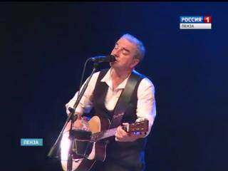 Группа «Чайф» исполнила хиты и новинки на юбилейном концерте в Пензе